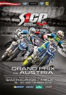 S1GP in Melk: Weltmeisterschafts-Lauf in Melk als Saison-Highlight der SuperMoto Austria